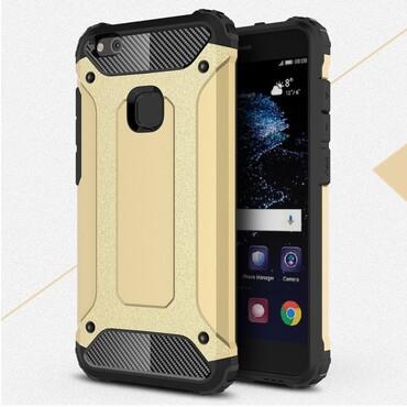 """Robustní kryt """"Rock"""" pro Huawei P10 Lite - zlatý"""