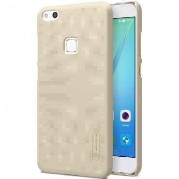 "Premium kryt ""Super Frosted Shield"" pro Huawei P10 Lite - zlatý"