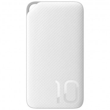 Originální power banka Huawei – 10 000 mAh – bílý
